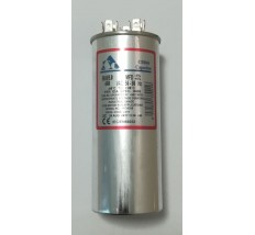 Kondenzátor 50/5 µF